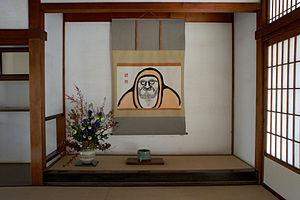 300px-Tenryuji_Kyoto29s5s4200.jpg